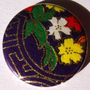 Blue Green Yellow Chinese Floral 25mm Button Badge