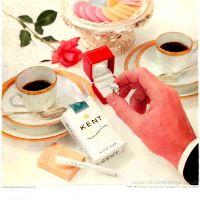 Kent ~ Cigarette Adverts [1955-1956]