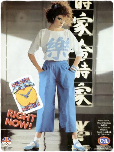 campa womenswear adverts 19831985 �clock house� retro