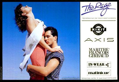 Boutique Dress Shops Tampa Bay Adverts 1980 S Retro